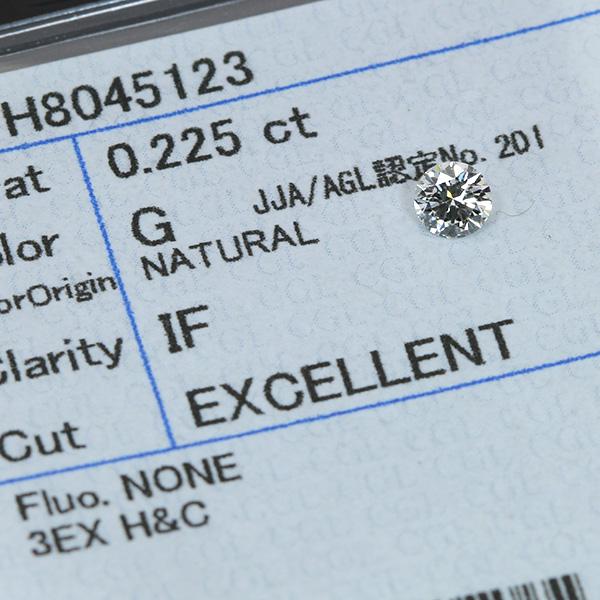 ダイヤモンド 0.225カラット ルース loose G IF 3EXCELLENT H&C ソーティング付 /白・透明(ホワイト)/ダイヤモンドルース/リフォーム エンゲージ 空枠/ラックジュエル luckjewel/