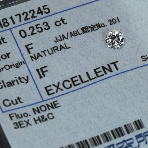 【P2倍】ダイヤモンド 0.253カラット ルース loose F IF 3EXCELLENT H&C ソーティング付 /白・透明(ホワイト)/ダイヤモンドルース/リフォーム エンゲージ 空枠/ラックジュエル luckjewel/
