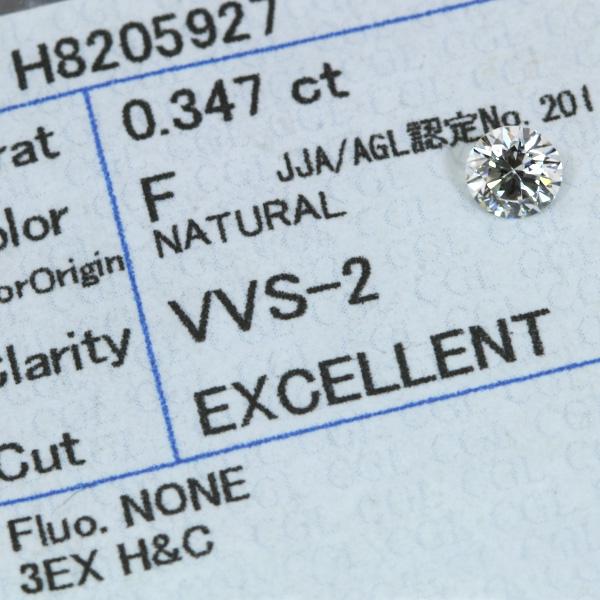【P2倍】ダイヤモンド 0.347カラット ルース loose F VVS2 3EXCELLENT H&C ソーティング付 /白・透明(ホワイト)/ダイヤモンドルース/リフォーム エンゲージ 空枠/ラックジュエル luckjewel/