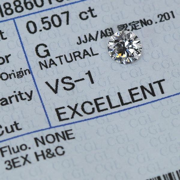【P2倍】ダイヤモンド 0.507カラット ルース loose G VS1 3EXCELLENT H&C ソーティング付 /白・透明(ホワイト)/ダイヤモンドルース/リフォーム エンゲージ 空枠/