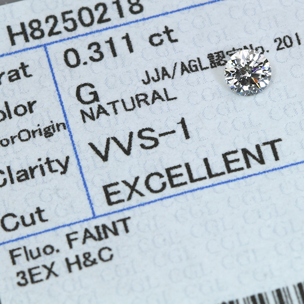 ダイヤモンド 0.311カラット ルース loose G VVS1 3EXCELLENT H&C ソーティング付 /白・透明(ホワイト)/ダイヤモンドルース/リフォーム エンゲージ 空枠/ラックジュエル luckjewel/