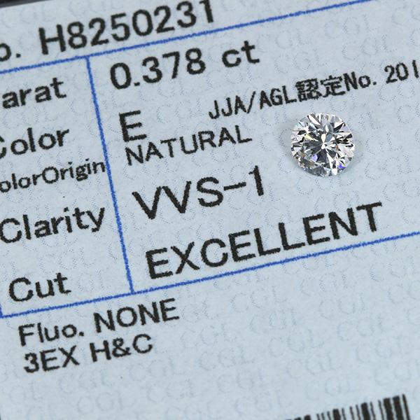 【P2倍】ダイヤモンド 0.378カラット ルース loose E VVS1 3EXCELLENT H&C ソーティング付 /白・透明(ホワイト)/ダイヤモンドルース/リフォーム エンゲージ 空枠/ラックジュエル luckjewel/