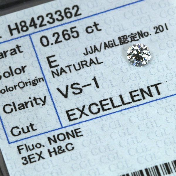 【P2倍】ダイヤモンド 0.265カラット ルース loose E VS1 3EXCELLENT H&C ソーティング付 /白・透明(ホワイト)/ダイヤモンドルース/リフォーム エンゲージ 空枠/ラックジュエル luckjewel/