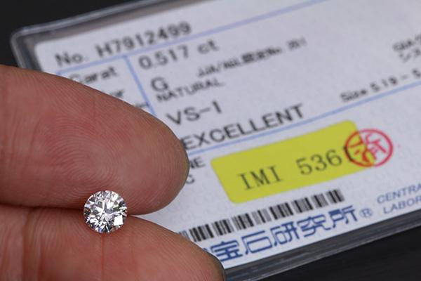 【P2倍】ダイヤモンド 0.517カラット ルース loose G VS1 3EXCELLENT H&C 鑑定書付 /白・透明(ホワイト)/ダイヤモンドルース/届10/リフォーム エンゲージ 空枠/
