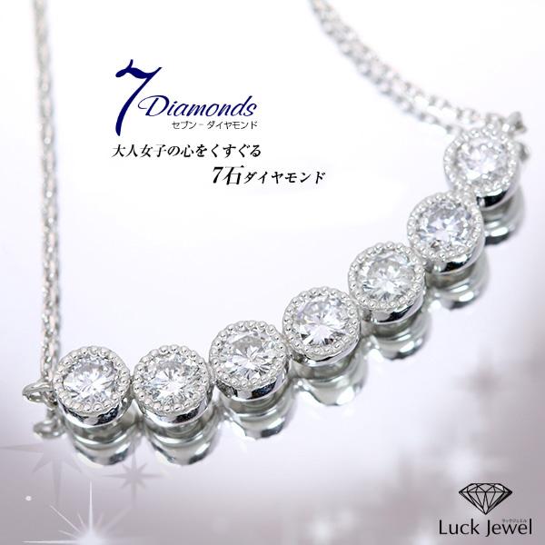 〔7Diamonds〕7石ダイヤとミルグレーンの可憐な世界。 ダイヤモンド 0.40カラット K18 PG WG 18金(※PT追加料金で対応可能)ネックレス /白・透明(ホワイト)/受注生産品・新品/届30