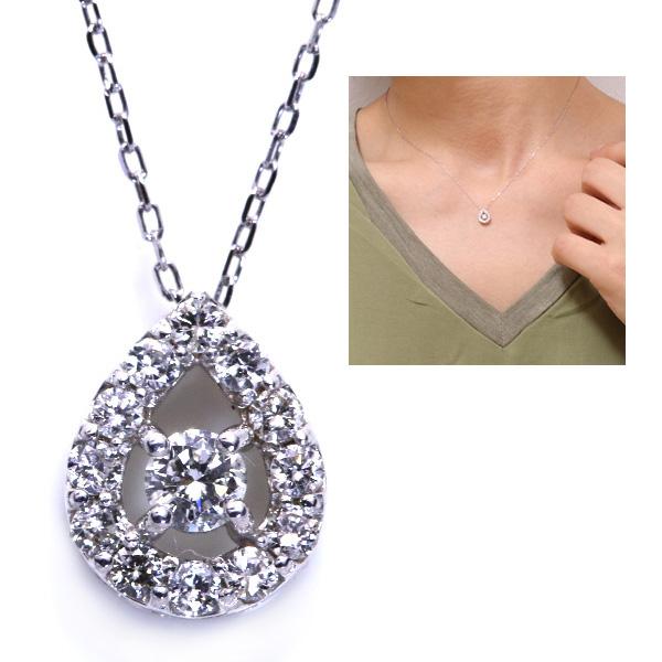 【10%OFFクーポン対象&P2倍】ダイヤモンド 0.20カラット ネックレス K18 PG WG 18金(※PT追加料金で対応可) 上質ダイヤの雫 日常使いに最適/白・透明(ホワイト)/受注生産品・新品/届30/0601 ギフト1点もの