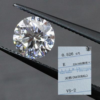 【P2倍】ダイヤモンド 0.526カラット ルース loose E VS 3EXCELLENT H&C 鑑定書付 /白・透明(ホワイト)/ダイヤモンドルース/リフォーム エンゲージ 空枠/