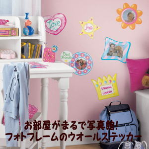 Iyashinokaze Wall Sticker Childrens Rooms Living Room Quickly