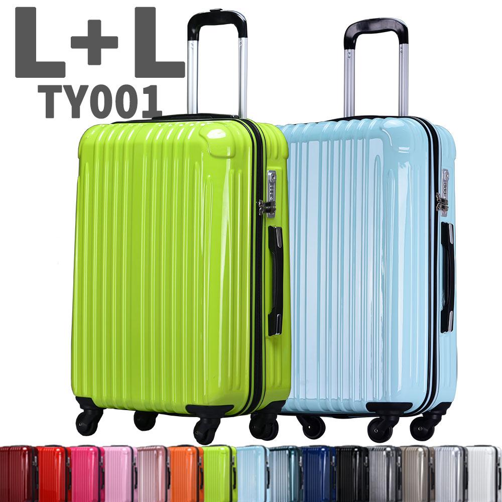 de54b21d4c 2年修理保証新デザインでさらに使いやすく進化 スーツケース 大型 l ...