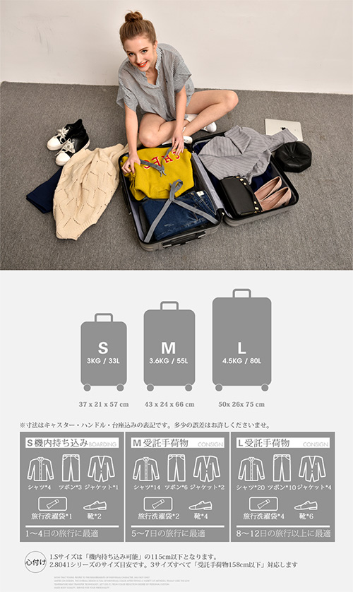 Cute suitcase carry bag lightweight cheap carrying case L M S size business overseas travel carry bag for four-wheeled carry bag 7, trunk.