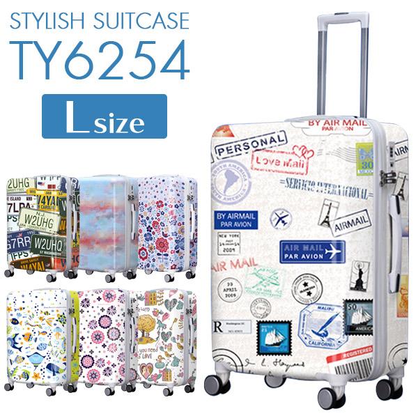 【送料無料 1年保証】スーツケース 送料無料 キャリーケース キャリーバッグ 大型 Lサイズ 軽量 TSA キャリーバッグ トランクケース キャリーバック 旅行カバン TY6254