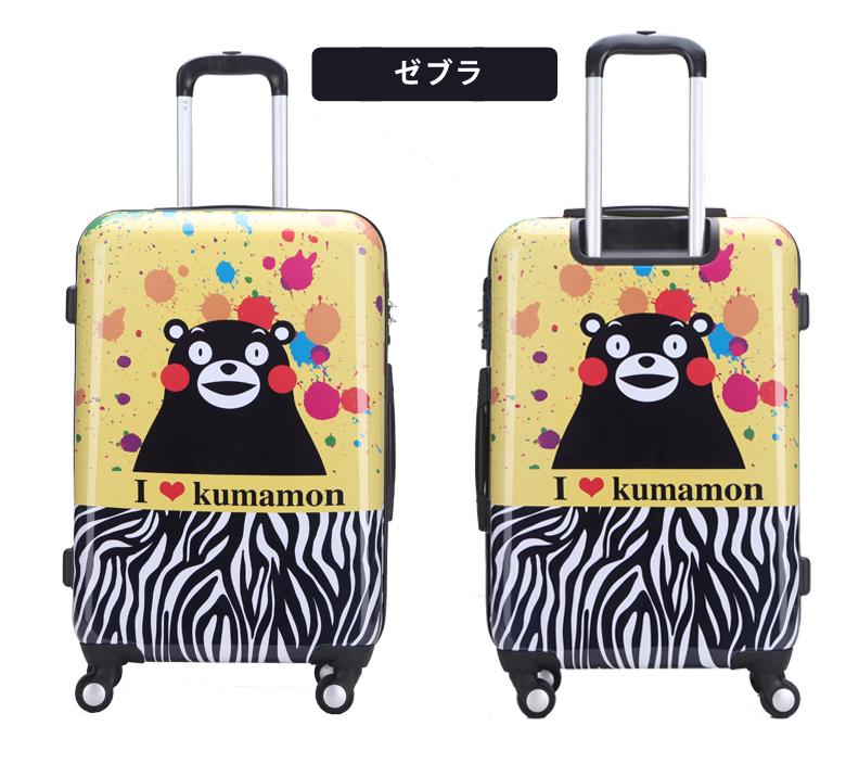手提箱携带箱携带袋转回舱带 s 大小孩子学校旅行轻量级小时尚超重量轻 2 天 3 天国内海外新树干携带旅行袋存储乐天 kumamon 熊月亮版本
