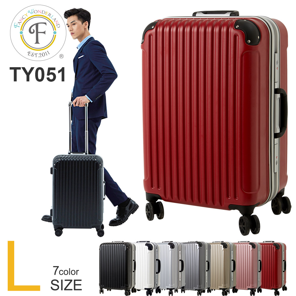 スーツケース lサイズ フレームタイプあす楽対応 人気 おすすめ 送料無料 フレームタイプ キャリーバッグ キャリーケース Lサイズ 軽量 無料受託手荷物 158cm以内 メンズ suitcase 連休 安い TSAロック ty051 市場 大型 かわいい おしゃれ キャリーバック レディース TSA