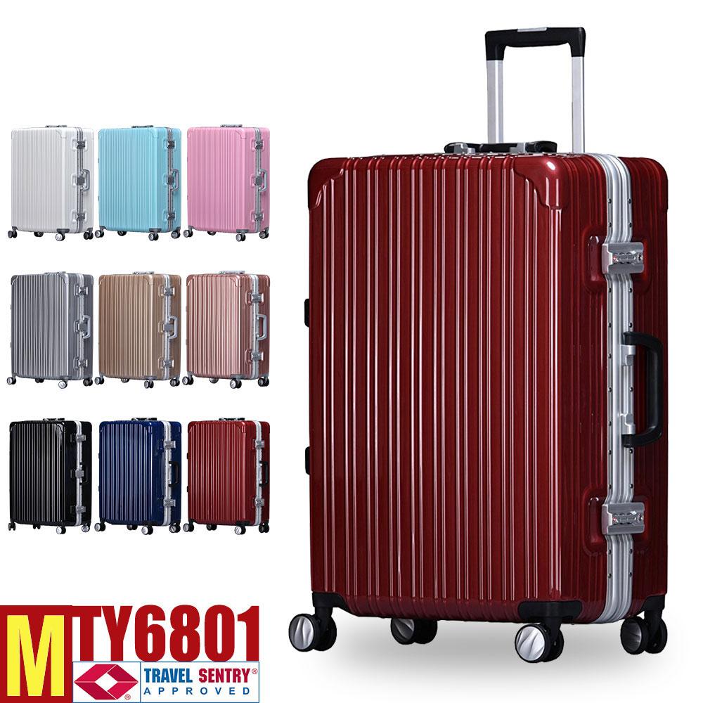 84ed4e1ea9 フレーム スーツケース mサイズ キャリーケース かわいい おしゃれ キャリーバッグ 4輪 旅行かばん 旅行
