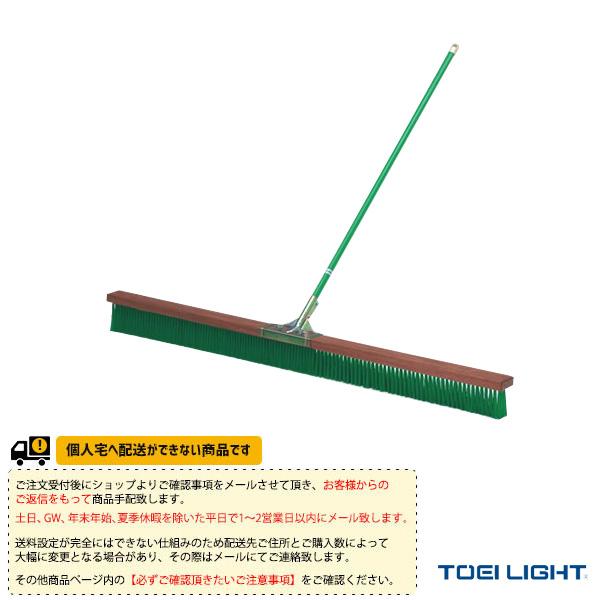 [送料別途]コートブラシナイロン180(B-2318)《TOEI(トーエイ) テニス コート用品》