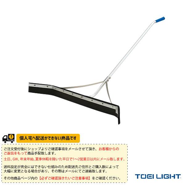 [送料別途]アクアレーキ140(B-3400)《TOEI(トーエイ) 運動場用品 設備・備品》
