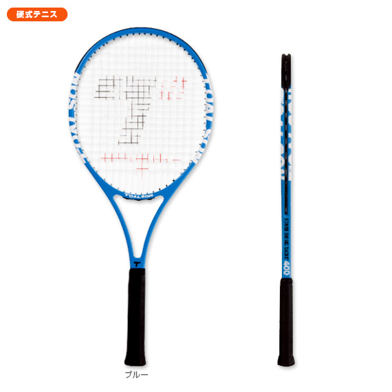 POWER SWING RACKET 400/パワースイングラケット400(1DR94000)《トアルソン テニス ラケット》練習用