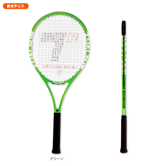 POWER SWING RACKET 500/パワースイングラケット500(1DR95000)《トアルソン テニス ラケット》練習用