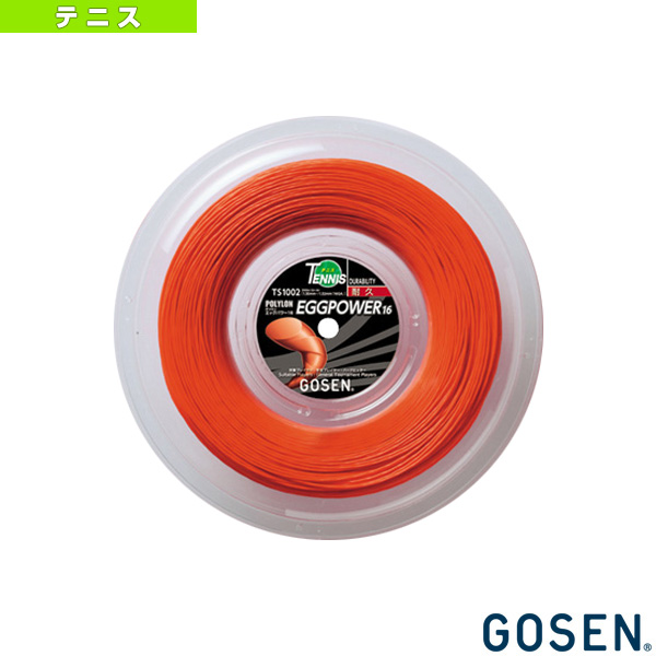 ポリロン エッグパワー16 オレンジ/POLYLON EGGPOWER 16/200mロール(TS1002)《ゴーセン テニス ストリング(ロール他)》(ポリエステル)ガット