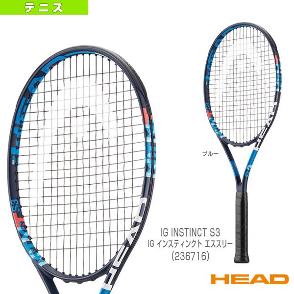 IG INSTINCT S3/IG インスティンクト エススリー(236716)《ヘッド テニス ラケット》