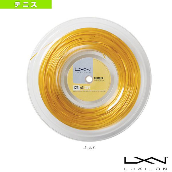 LUXILON ルキシロン/4G SOFT 125/4G ソフト 125/200mロール(WRZ990143)《ルキシロン テニス ストリング(ロール他)》