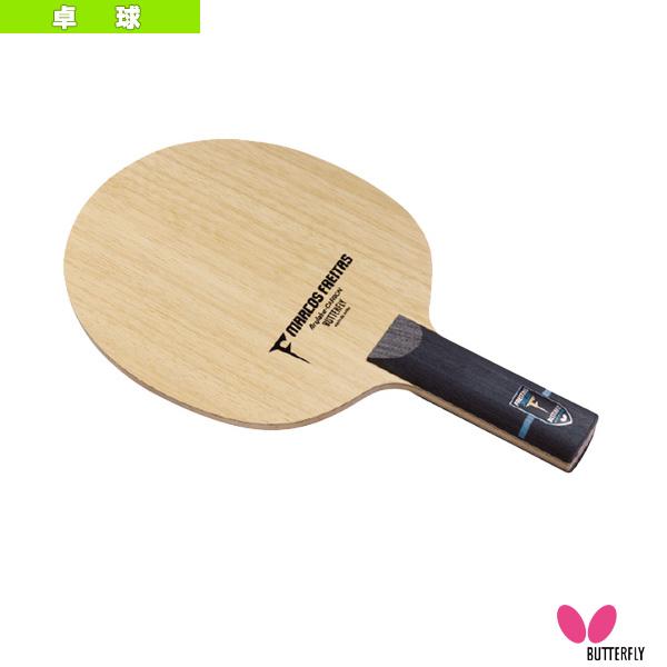 フレイタス・ALC/FREITAS ALC/ストレート(36844)《バタフライ 卓球 ラケット》