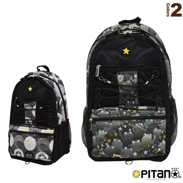 WPトーナメント・バックパック2(OP-356)《オピタノ オールスポーツ バッグ》