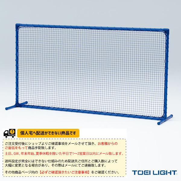 [送料別途]トレーニングネット連結フック無(B-2298)《TOEI(トーエイ) テニス コート用品》