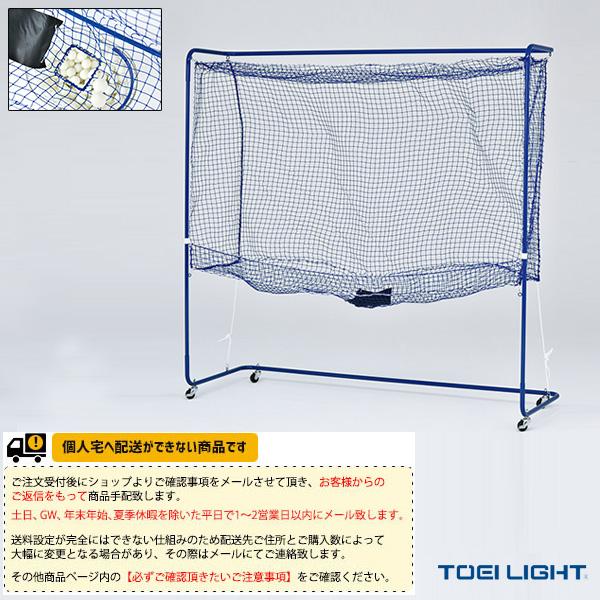 [送料別途]卓球トレーナー180(B-2297)《TOEI(トーエイ) 卓球 コート用品》