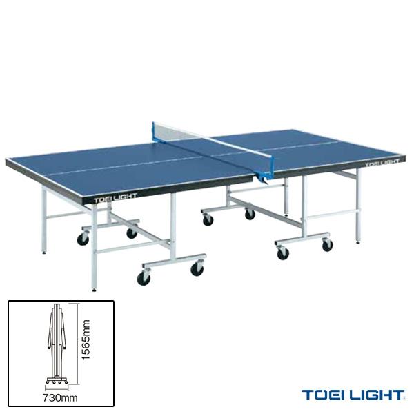 卓球 コート用品》[送料別途]卓球台MB20F/セパレート内折式(B-2383)《TOEI(トーエイ) 卓球 コート用品》, パーティーコレクション クレア:16bb12c5 --- waggleproshop.com