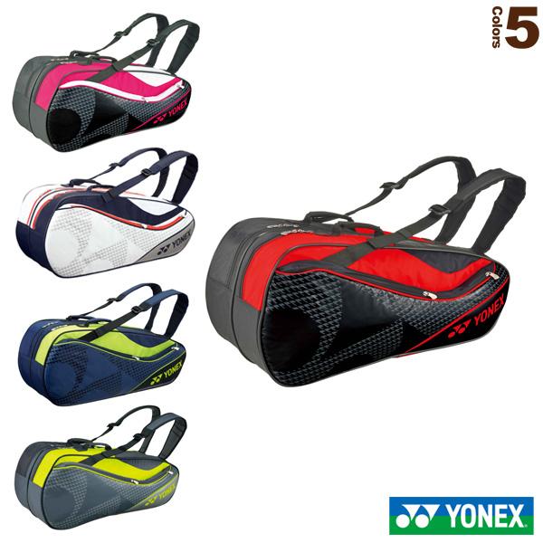 c19788f5538a Is for six   tennis with racket bag 6  rucksack (BAG1722R)     Yonex tennis  bag
