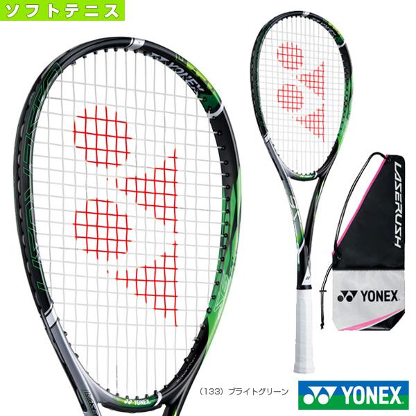 [ヨネックス ソフトテニス ラケット]レーザーラッシュ 9S/LASERUSH 9S(LR9S)