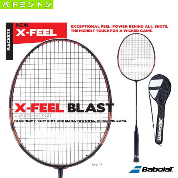 エックスフィール ブラスト/X-FEEL BLAST(BBF602231)《バボラ バドミントン ラケット》
