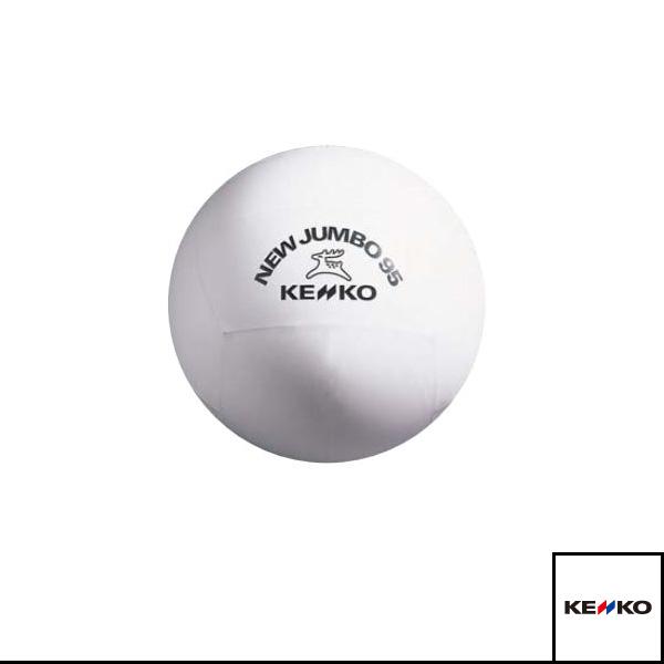 6月30日23時59分までポイント5倍以上!ケンコーニュージャンボボール95 表皮(NJ95H)《ケンコー ニュースポーツ・リクレエーション ボール》