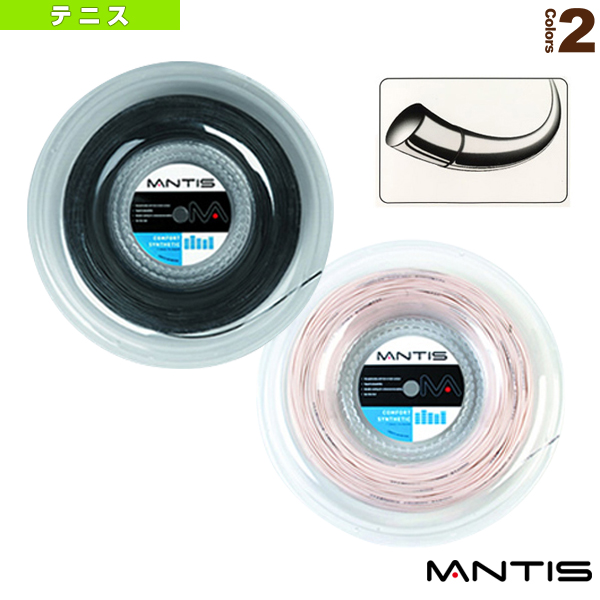 コンフォート シンセティック 16G/200mロール(MNT-CS-R)《マンティス テニス ストリング(ロール他)》