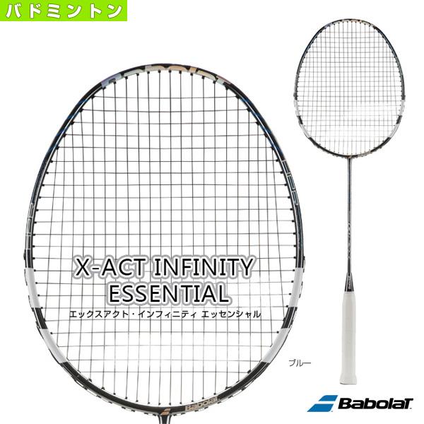 エックスアクト・インフィニティ エッセンシャル/X-ACT INFINITY ESSENTIAL(BBF602250)《バボラ バドミントン ラケット》