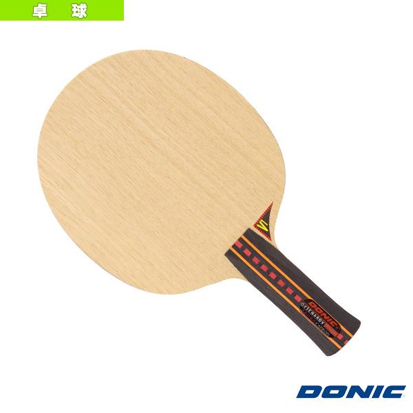 オフチャロフ オリジナル センゾーカーボン/アナトミック(BL117)《DONIC 卓球 ラケット》