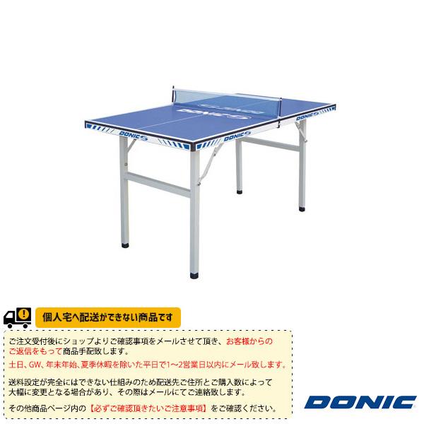 [送料お見積り]ミッドサイズテーブル(KL025)《DONIC 卓球 コート用品》