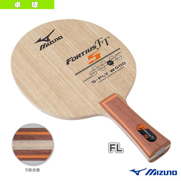 フォルティウス FT 5/FORTIUS FT 5/フレア(83GTT60554)《ミズノ 卓球 ラケット》