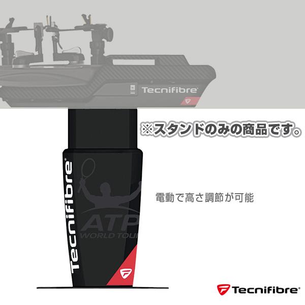 [送料お見積り]ERGO PRO ATP/エルゴ プロ エイティーピー用スタンド(TFM07A)《テクニファイバー テニス・バドミントン ストリングマシン》ガット張り機