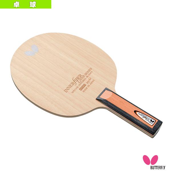 インナーフォース レイヤー ZLF/ストレート(36854)《バタフライ 卓球 ラケット》
