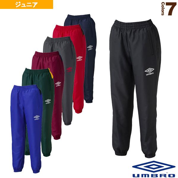 a8ef7b37af3  Umbro soccer ware (men  s UNI)  Jr... wind up pants and junior (UBA4540JP)