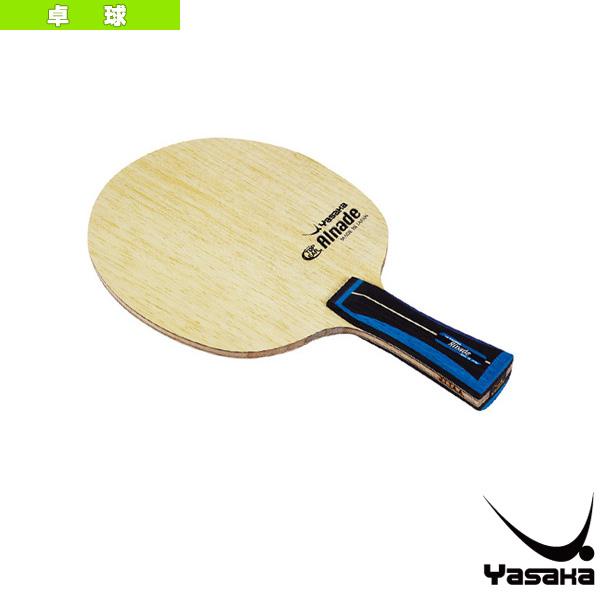 アルネイド/ALNADE/フレア(TG-103)《ヤサカ 卓球 ラケット》
