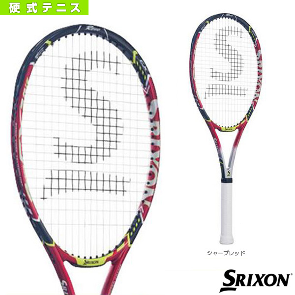 SRIXON REVO CX2.0 LS/スリクソン レヴォ CX2.0 LS(SR21705)《スリクソン テニス ラケット》硬式