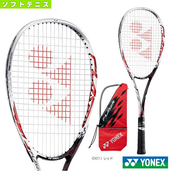 エフレーザー 7V/F-LASER 7V(FLR7V)《ヨネックス ソフトテニス ラケット》軟式(前衛用)