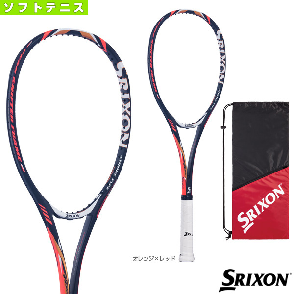 SRIXON X 100S/スリクソン X 100S(SR11701)《スリクソン ソフトテニス ラケット》軟式ラケット軟式テニスラケット後衛用