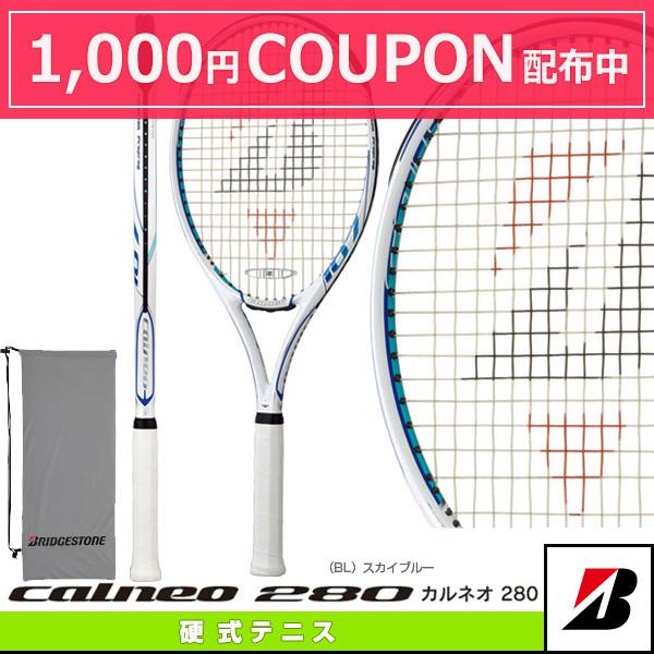 カルネオ 280/CALNEO 280(BRACLA)《ブリヂストン テニス ラケット》