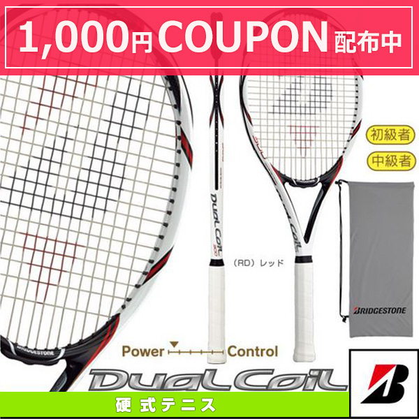 デュアルコイル 300/DUAL COIL 300(BRAD51)《ブリヂストン テニス ラケット》