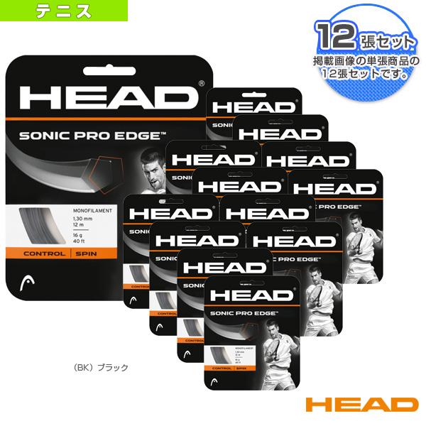 『12張単位』Sonic Pro Edge/ソニック プロ エッジ(285503)《ヘッド テニス ストリング(単張)》ガットポリ