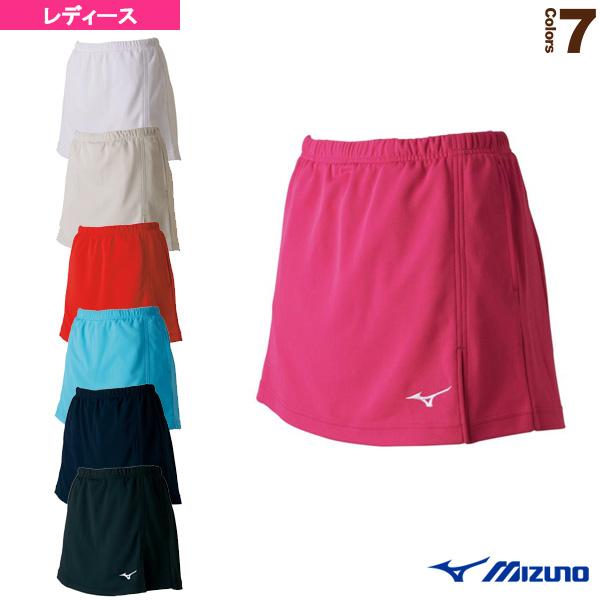 スカート/インナー一体型/レディース(62JB7204)《ミズノ テニス・バドミントン ウェア(レディース)》